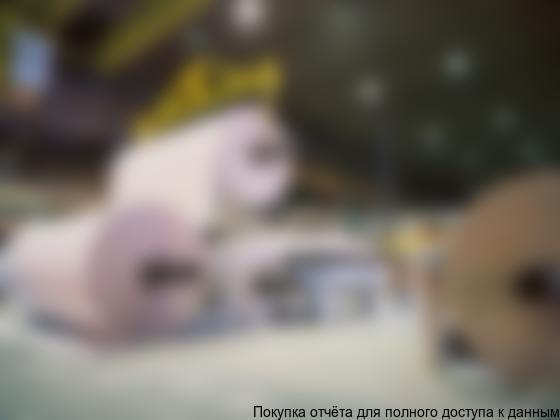 Производство офисной бумаги бизнес план открыть свой бизнес за 1000000