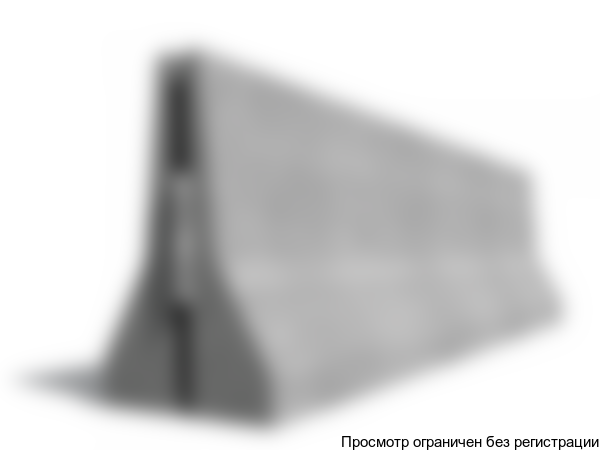 бетон прогнозе