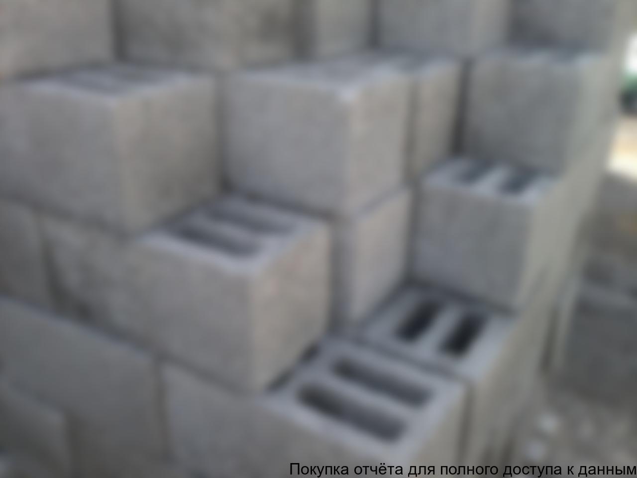 Полусухого прессования бетона бетон купить рузский район