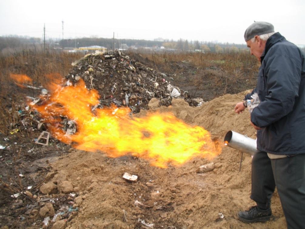 Как перерабатываются органические отходы на свалках