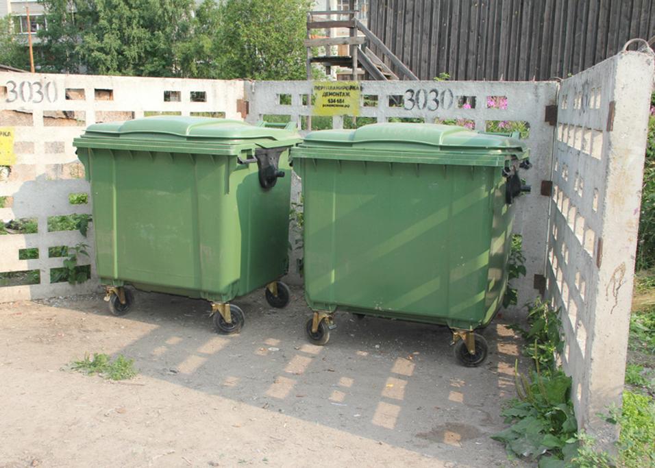 Виды используемых контейнеров ТБО